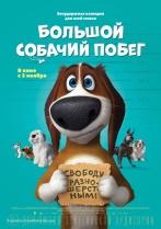 OZZY RUSIA